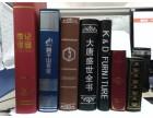 香味台历--模具书,你了解吗?