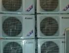 高价回收各种空调 空调压缩机制冷设备 回收电脑