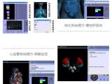 北京新型功能医学检测设备报价 HRA系统 专注于健康风险评估