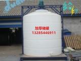 德州厂家5000升PE塑料桶5吨化工储罐5方环保水箱