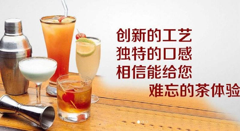 广州乌龙苑加盟费为多少?乌龙苑加盟费赚钱吗