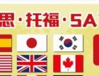 扬格外语全日制、业余制小语种日韩德法西俄精品小班