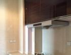 河池学院河池学院 1室1厅 50平米 中等装修 押一付一