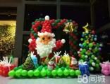 party 气球装饰布置 节日艺术造型 宝宝生日宴