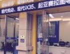 华泰保险股份有限公司九江九龙街店