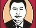 王胖子炒货店加盟利润如何