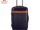 男款万向轮行李箱20寸拉杆箱包24旅行箱密码箱托运箱子实用防水箱