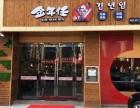 韩国料理新风尚 金年任 海口诚邀加盟