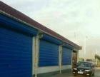 甲尔坝 民东高速出口北侧 仓库 450平米、150平米院