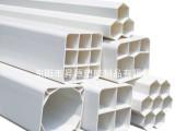 加厚PVC白色方管 环保塑料方管 方形雨