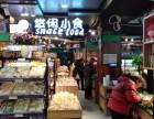 超市开店,便利店加盟,专业零售咨询服务企业武汉天一咨询