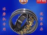 供应53968瓦房店ZWK球磨机轴承非标轴承陶瓷专用轴承