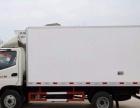 转让 冷藏车国五4米2冷藏车厂家直销