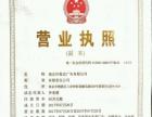 南京印象达广告门头灯箱户外大牌 各类画册VI设计
