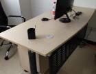 专业定制老板桌老板椅员工桌椅办公桌办公椅屏风办公桌隔断职员桌