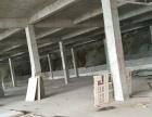 三桥 厂房 900平米