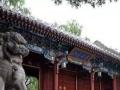 夏令营北京+方特欢乐世界+滨海旅游区单动卧6日游