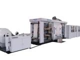 浙江优质的层叠式柔版印刷制袋机供应|印刷塑料颗粒袋的机器