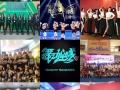 【0710舞动全城】专业街舞培训学校常年班招生啦!