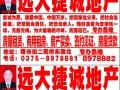 199急急租租西城丽景5楼150平米2000元