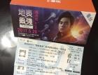 周杰伦地表最强天津演唱会门票 看台680内场1880原价转让
