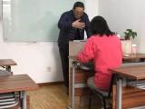 北京哪里有線上俄語培訓