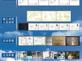 北京高效除甲醛公司睿洁专注西城治理甲醛品牌
