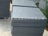批量促销 仿真冰溜冰塑料衬板 超高分子量聚乙烯煤仓衬板 HDPE