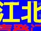 哈尔滨喜登门搬家公司,专业搬家,正规服务