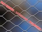 不锈钢桥梁 楼梯防护网卡扣绳网 规格齐全 来样加工定做厂家