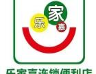 广州无人便利店来了,连锁加盟便利的生存之道在哪里