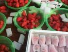 北京昌平哪里有农场可以摘草莓? 价格大概什么样?