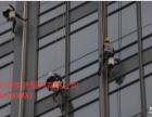 重庆办公楼外墙清洗外墙清洗清洗服务哪家专业