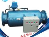 厂家热销 智能全自动反冲洗排污过滤器HY-200-ZPG 可OE