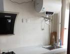空港新城精装公寓1室1000元月租