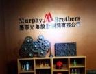 莫非兄弟设计顾问有限公司