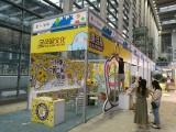 深圳金博会喷绘公司--嘉凯博创广告喷绘