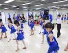 罗湖暑假学少儿拉丁舞多少钱
