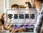 江阴青少年英语培训,英语口语,英语小班学习
