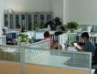专利申请、代理找乌鲁木齐中科新兴专利事务所