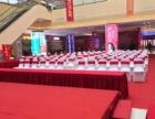 北京各类展会用品出租 桌椅出租 竹节椅租赁 帐篷出租