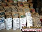 深圳表印油墨回收表印油墨 化工原料回收