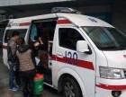 送病人去火车站私人救护车出租设备齐全带医生