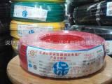 热销供应 一迅达BVR4.0平方红色裸铜线电线电缆