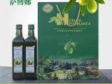 原装进口 萨博娜100%特级初榨橄榄油 进口食用橄榄油礼盒100