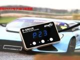 奇瑞A5汽车提速改装电子油门加速器