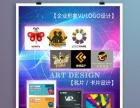 设计制作名片彩页及各类印刷广告物料免费送货