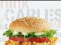 汉堡店技术传授品种多