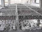 北京通州区楼板拆除切割开洞