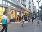 滇中产业新区 餐饮现铺 即买即收租金 急售